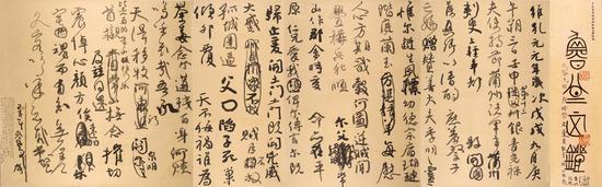 吴从容 临颜真卿《祭侄文稿》2019年 水墨纸本 163×525cm