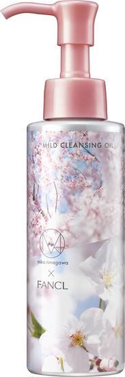 MCO速净卸妆油 Mild Cleansing Oi