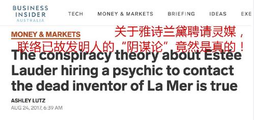 """""""面霜之王""""La Mer被起诉 涉嫌在中国虚假宣传"""
