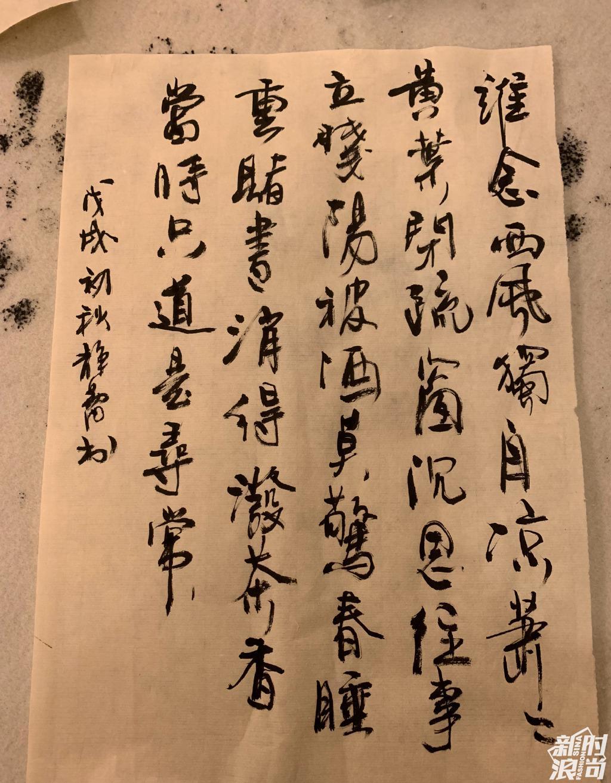 徐静蕾书法 图片来自微博