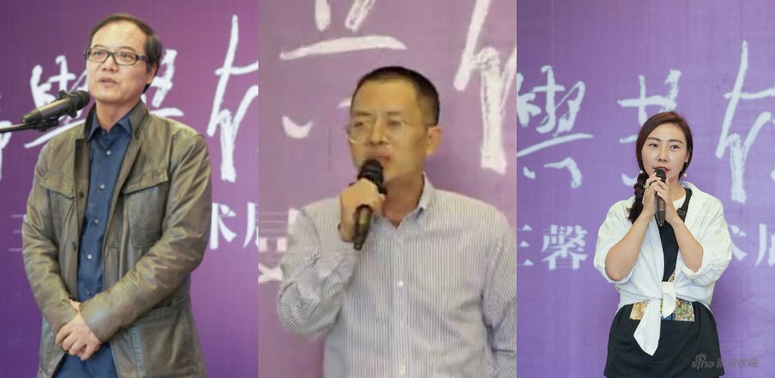 (左)策展人:王春辰 中央美院教授 (中)学术嘉宾:艺术热搜主编陈小沣(右)艺术家:王馨曼