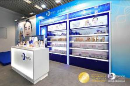 BIO ESSENCE凯伊秀 新加坡国民护肤品牌上海美博会焕新亮相王梦溪全套图片