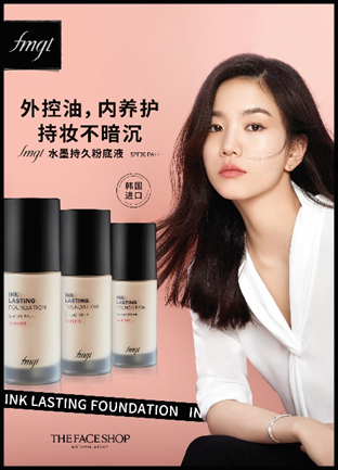 持妆控油养护肌底底妆零困扰揭开韩国十冠王粉底的柔雾持妆肌秘