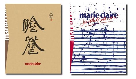 《嘉人Marie Claire》九月刊全新升级 经典收藏不容错过仁爱英语八年级上册教案