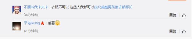 北京快三官网 16