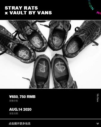 这几款联名鞋虽然热度不高但性价比极高