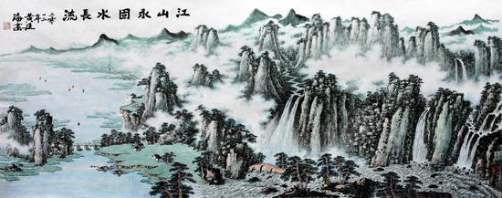 江山永固水长流, 146x364cm,2012年作,(应邀为北京人民大会堂创作)