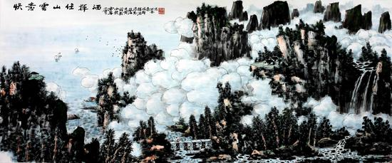 快意云山任挥洒, 69x136cm,2010年作,水墨设色