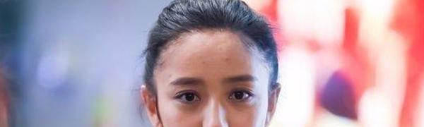 佟丽娅的黑眼圈