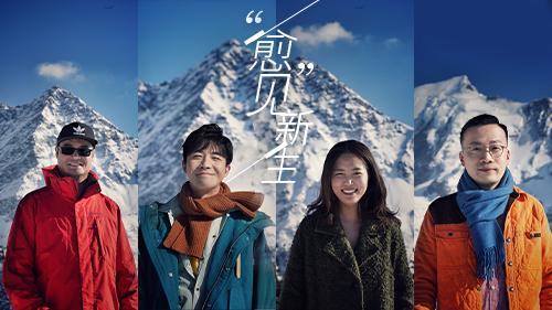 勃朗圣泉品牌携手代言人俞灏明共同发布中国首