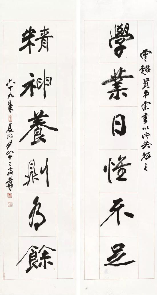 * Lot 145   张大千 行书六言联   镜心 水墨纸本   1980年作   尺寸:132×34cm。(2) 约4平尺(每幅)