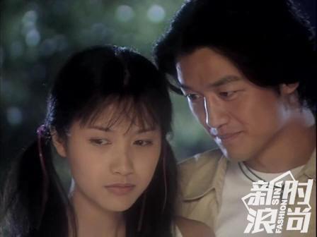 《将爱情进行到底》1998年