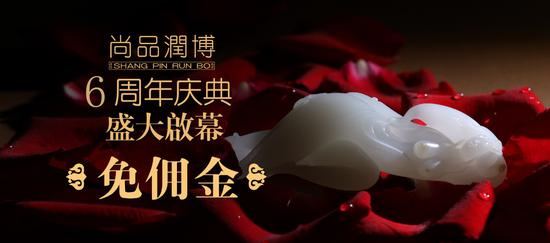 第18届中国当代玉雕大师(籽料作品)拍卖会预展亮相