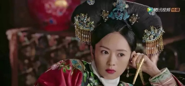 高贵妃傲娇脸