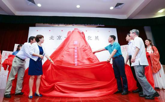 第二届北京古琴文化展已经开幕啦