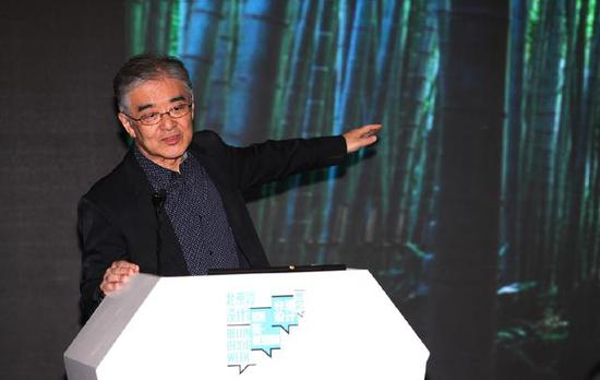 2018北京国际设计周四川青神竹编与竹产业设计论坛pgm_430mei