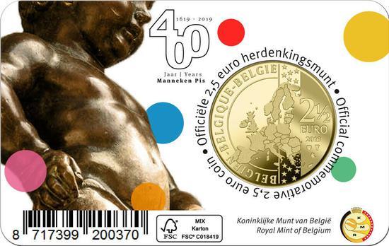 比利时发行的撒尿男孩铜币装帧卡