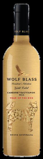 Wolf Blass纷赋酒庄狗年限量版新春酒款