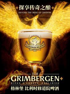 格林堡比利时风味金色艾尔啤酒