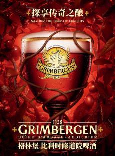 格林比利时堡比利时风味红色艾尔啤酒