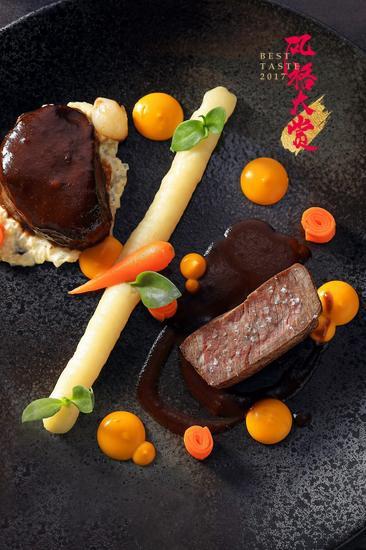 79餐厅 牛肉双味