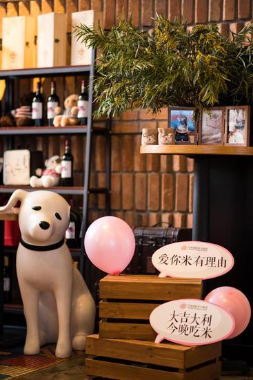 """""""大家都是美食家""""颁奖典礼在京举行华光教务处"""