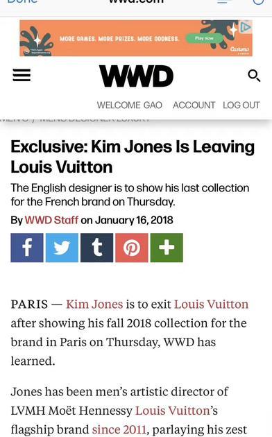 Louis Vuitton男装创意总监Kim Jones将离任