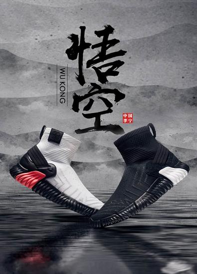 """李宁""""适""""系列RE-FIT可生长鞋—""""悟空""""横空出世"""