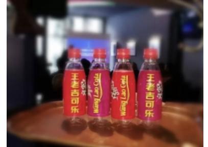 王老吉卖可乐 创新?噱头?