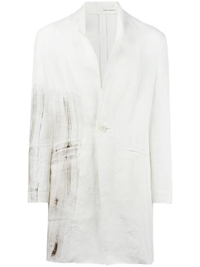 Isabel Benenato 长款西装夹克 ¥8,581