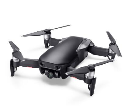 """大疆""""御""""Mavic Air便携可折叠4K无人机"""