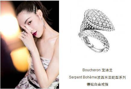 钟楚曦佩戴Boucheron宝诗龙Serpent Bohème系列珠宝
