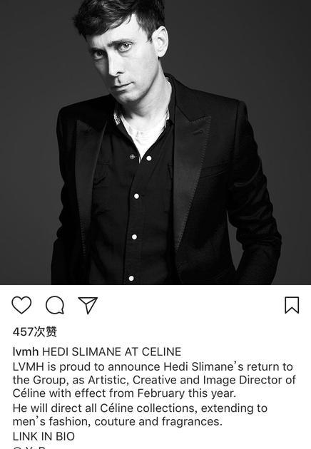 Hedi Slimane将加盟Céline