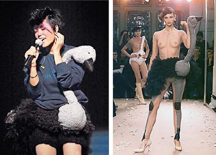 """演唱会上选择了法国著名时装设计师Marjan Pejovski的杰作""""鸵鸟装"""""""