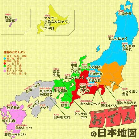 △ 日本各地出汁方式@图片来自网络