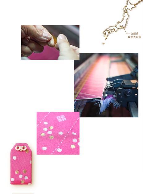 福福护唇膏的外包装,也就是御守的部分则是采用山梨县富士吉田市的传统织法富士织
