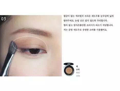 金棕色眼影