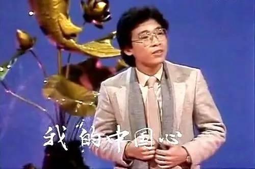 1984年张明敏唱我的中国心