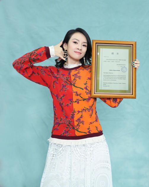 章子怡获聘第七届国际戏剧学院奖评委会主席