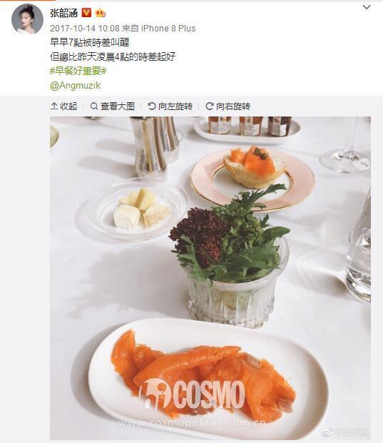 张韶涵同款