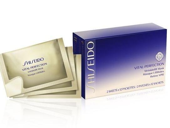 Shiseido资生堂悦薇珀翡塑颜眼膜