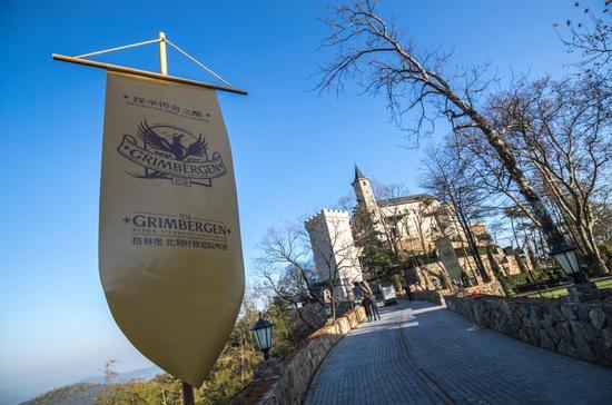 格林堡比利时修道院啤酒中国发布暨新品品鉴会在莫干山裸心堡举行