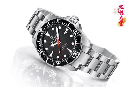 雪铁纳 DS Action Diver动能系列自动潜水腕表