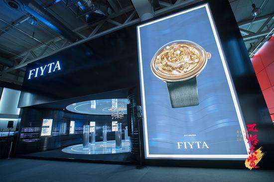 飞亚达参加巴展并揭幕全新展馆