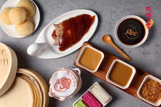 1949全鸭季北京传统烤鸭