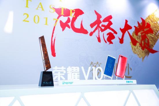 独家手机合作伙伴荣耀V10