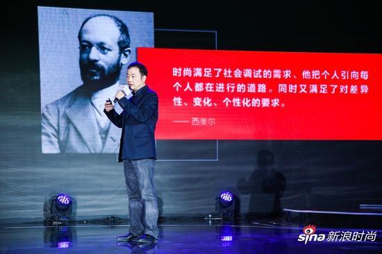 暨南大学生活方式研究院院长费勇先生解读《2017中国人时尚生活审美报告》