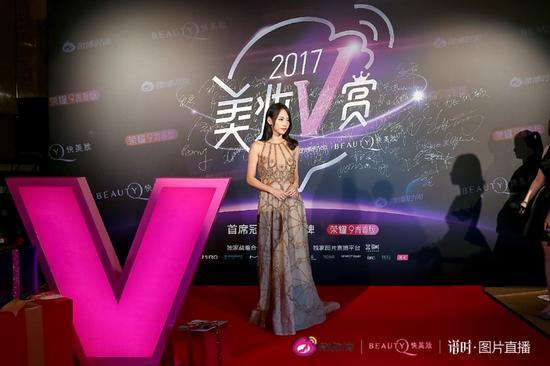 2017美妆V赏颁奖盛典耀目上海之夜 年度剁手单品榜公开