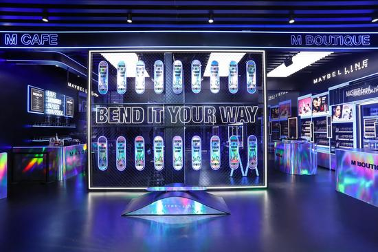 bend it your way快闪店