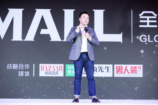 时尚传媒集团战略及运营副总裁 袁嘉骏